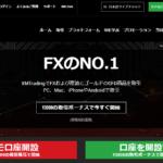 XM登録・口座開設方法 を画像つきで徹底解説【海外FX業者】